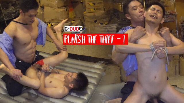 Punish the thief I
