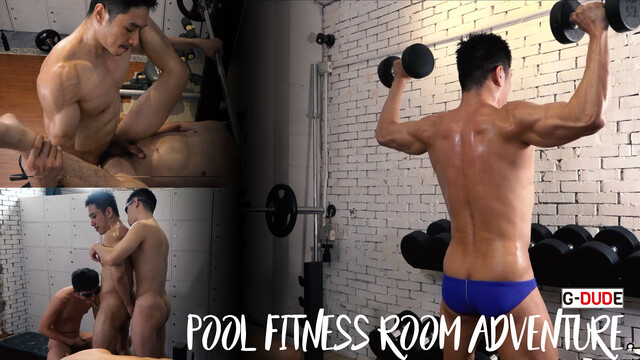 Pool Fitness Room Adventure