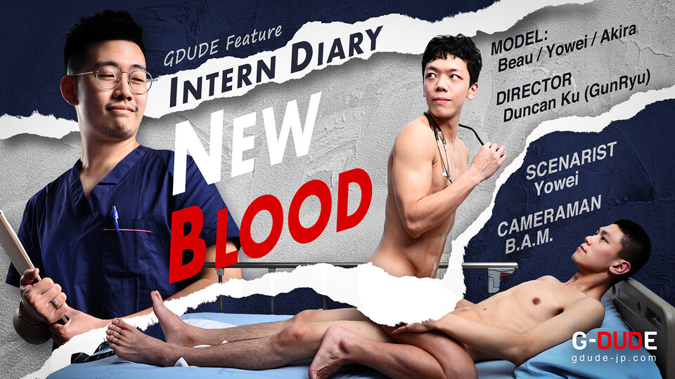 Intern Diary - New Blood