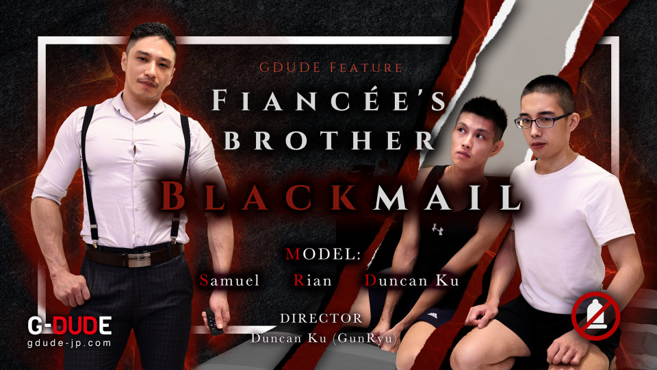 Fiancée's brother - Blackmail